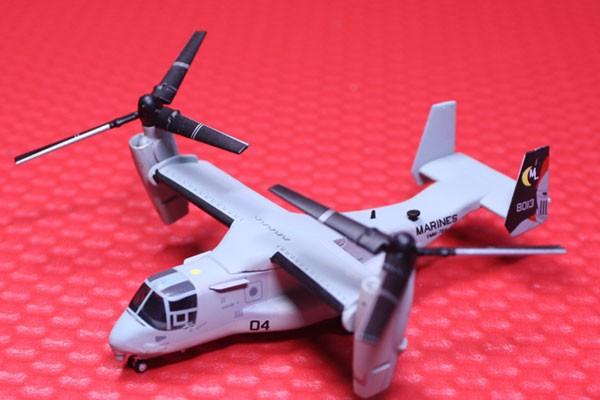 MV-2オスプレイ アメリカ海兵隊 VMM-764 `Moonlight` (1/200スケール 558365)の商品画像|ナビ