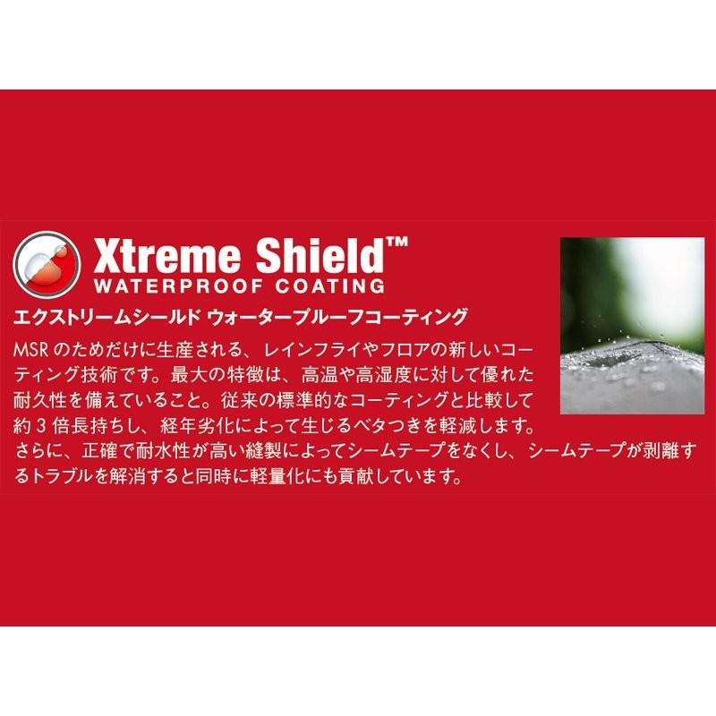 MSR フリーライト2(ライトグレー)の商品画像|4