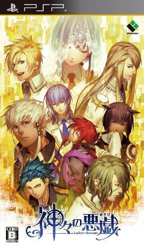 【PSP】ブロッコリー 神々の悪戯 [通常版]の商品画像 ナビ