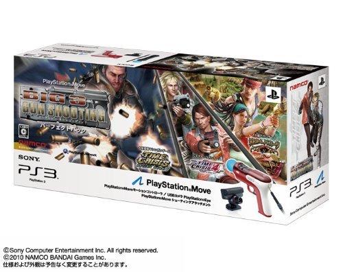 ソニー・インタラクティブエンタテインメント PlayStation Move BIG 3 GUN SHOOTING パーフェクトパックの商品画像|ナビ