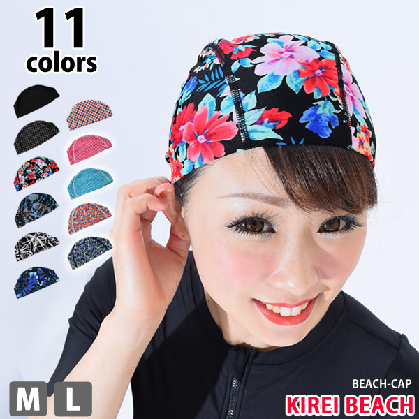 beach-cap