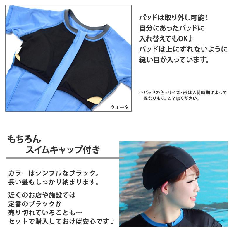 ピンク/PK ブルー/BL