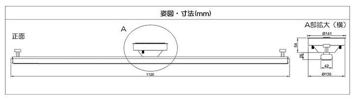 ダクトレール 1m DRS100W (白)の商品画像|2