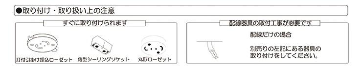 ダクトレール 1m DRS100W (白)の商品画像|3