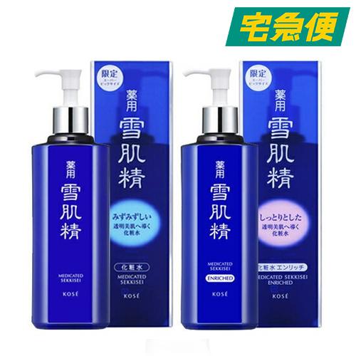選べる2種類 薬用 雪肌精 化粧水 500ml 雪肌精 化粧水 500ml エンリッチ 限定 サイズ 送料無料