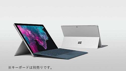 マイクロソフト Surface Pro 6 LGP-00017の商品画像 2