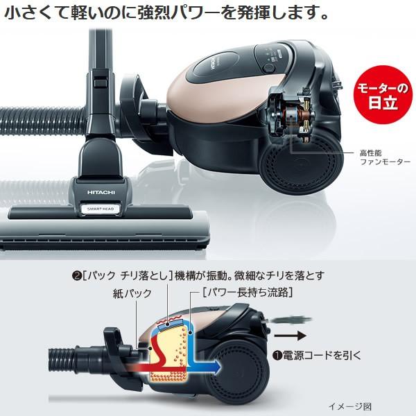 日立 CV-KP300G-N 紙パック式掃除機 シャンパンゴールドの商品画像|2