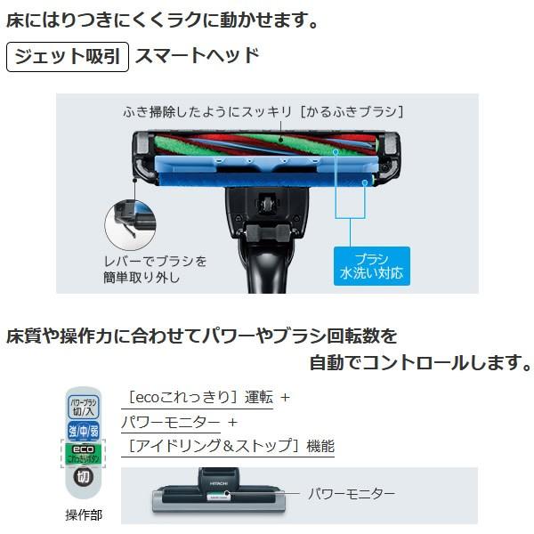 日立 CV-KP300G-N 紙パック式掃除機 シャンパンゴールドの商品画像|4