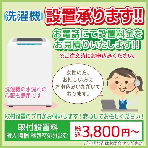 ハイアール Haier Joy Series 4.5kg 全自動洗濯機 JW-C45A-K(ブラック)の商品画像|4