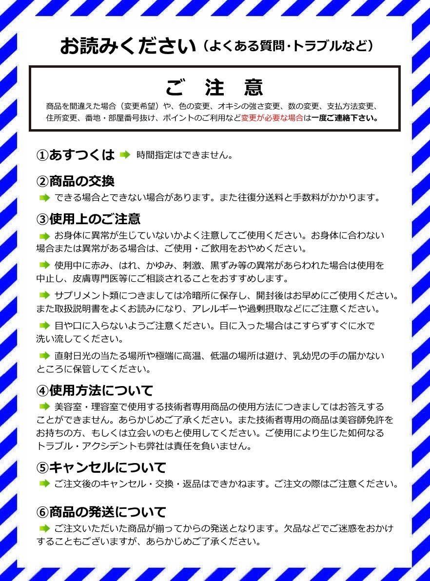 イオナ フェイシャル フォーム 100gの商品画像|3