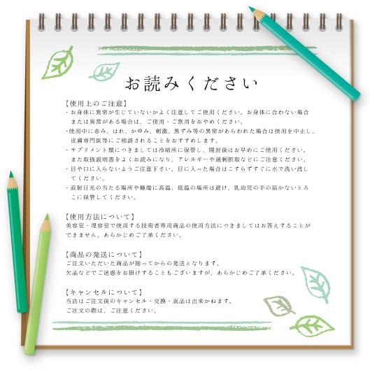 マミヤンアロエ ザ ローション 150mlの商品画像 4