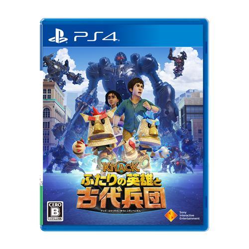 【PS4】ソニー・インタラクティブエンタテインメント KNACK ふたりの英雄と古代兵団の商品画像 ナビ