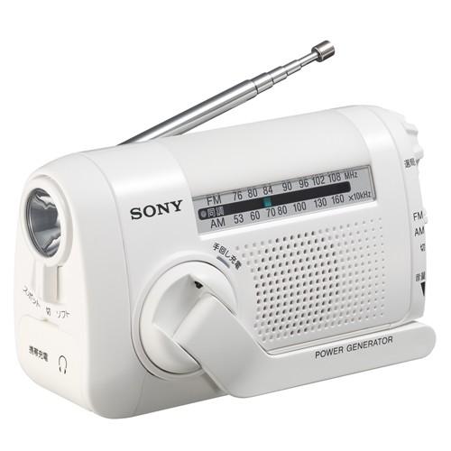 ソニー ICF-B09 W 手回し充電ラジオ(ホワイト)