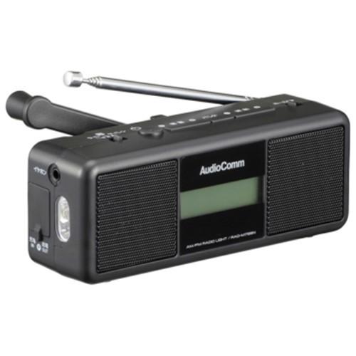 オーム電機 RAD-M799N AudioComm 手回しラジオライト