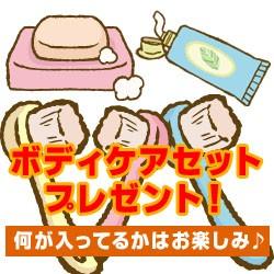 ローズ ゴルデア オードパルファム 50mlの商品画像|2