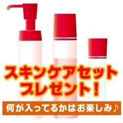 アドバンス ナイト マイクロ クレンジング バーム 61gの商品画像|2