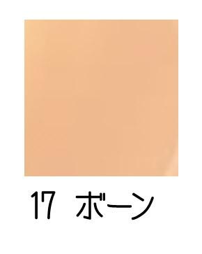 ダブル ウェア ヌード ウォーター フレッシュ メークアップ 17 ボーン 30mlの商品画像|2
