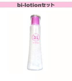 ケサランパサラン モイストパウダーファンデーション OC10 明るめの肌色 リフィルの商品画像 3