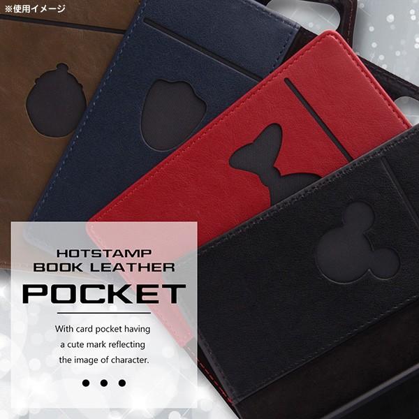 レイ・アウト Xperia X Compact SO-02J用 ディズニーキャラクター 手帳型ケース ホットスタンプ ワンポイント ドナルド RT-RDXPXCI/DDの商品画像|3