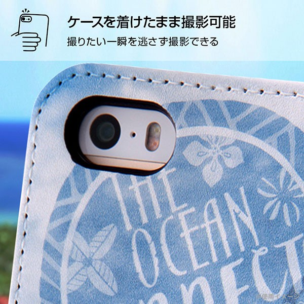 iPhone SE/5s/5用 ブックカバーケース モアナと伝説の海 モアナ5 IJ-DP5LC/MD005の商品画像 4