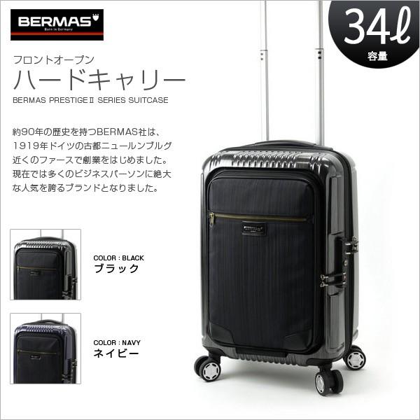 35d916925c ... BERMAS フロントポケット キャリーバッグ キャリーバック スーツケース 海外旅行 人気 メンズ レディース