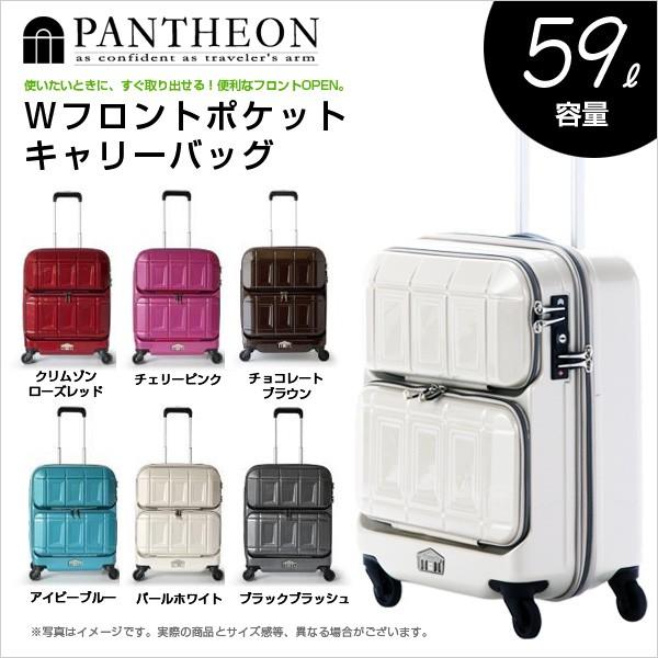 c14d28973d ... ハードキャリーバッグ Wフロントオープンポケット 最大59L おしゃれ 安い キャリーバック スーツケース 機能的 海外旅行 人気 メンズ  レディース
