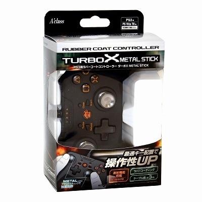 アクラス PS3 ラバーコートコントローラーターボX METAL STICKの商品画像 ナビ