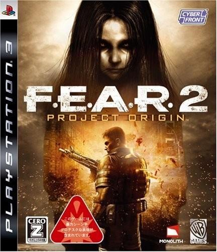 【PS3】サイバーフロント F.E.A.R.2 PROJECT ORIGINの商品画像|ナビ