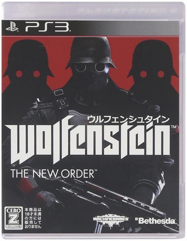 【PS3】ベセスダ・ソフトワークス Wolfenstein: The New Order(ウルフェンシュタイン:ザ ニューオーダー)の商品画像|ナビ