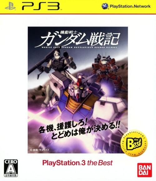 【PS3】バンダイナムコエンターテインメント 機動戦士ガンダム戦記 [PS3 the Best]の商品画像|ナビ