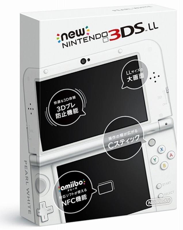 任天堂 Newニンテンドー3DS LL パールホワイトの商品画像 2