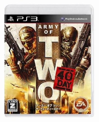 【PS3】エレクトロニック・アーツ アーミー オブ ツー:The 40th Dayの商品画像|ナビ