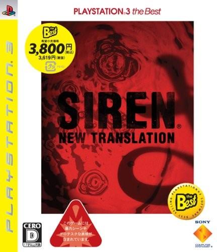 【PS3】ソニー・インタラクティブエンタテインメント SIREN:New Translation [PLAYSTATION3 the Best]の商品画像|ナビ