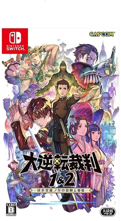 【Switch】 大逆転裁判1&2 -成歩堂龍ノ介の冒險と覺悟-の商品画像 ナビ