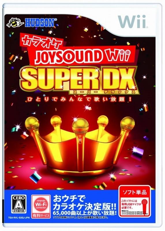 【Wii】 カラオケJOYSOUND Wii SUPER DX ひとりでみんなで歌い放題! [ソフト単品]の商品画像|ナビ