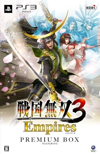 【PS3】コーエーテクモゲームス 戦国無双3 Empires [プレミアムBOX]の商品画像|ナビ