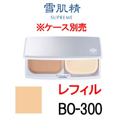 雪肌精 シュープレム パウダーファンデーション BO-300 レフィル 10.5gの商品画像|ナビ