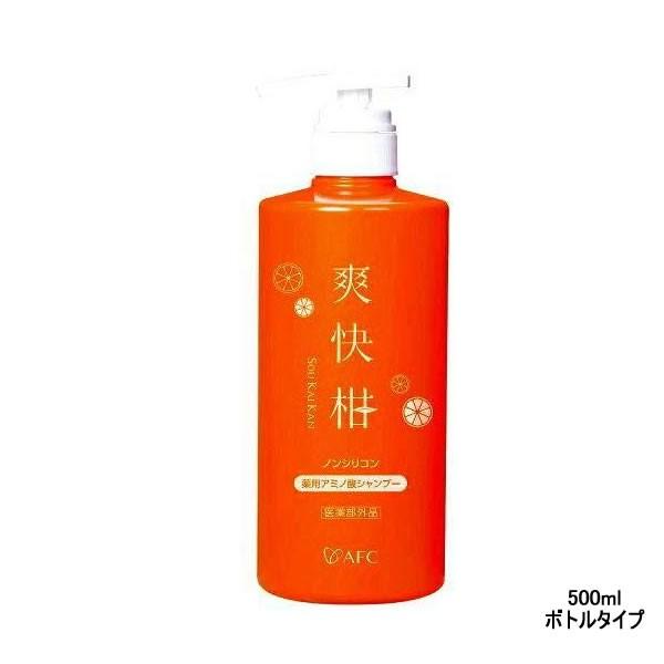 薬用 アミノ酸シャンプー 爽快柑 ボトル 500mlの商品画像|ナビ