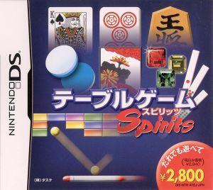 【DS】 テーブルゲームスピリッツの商品画像 ナビ