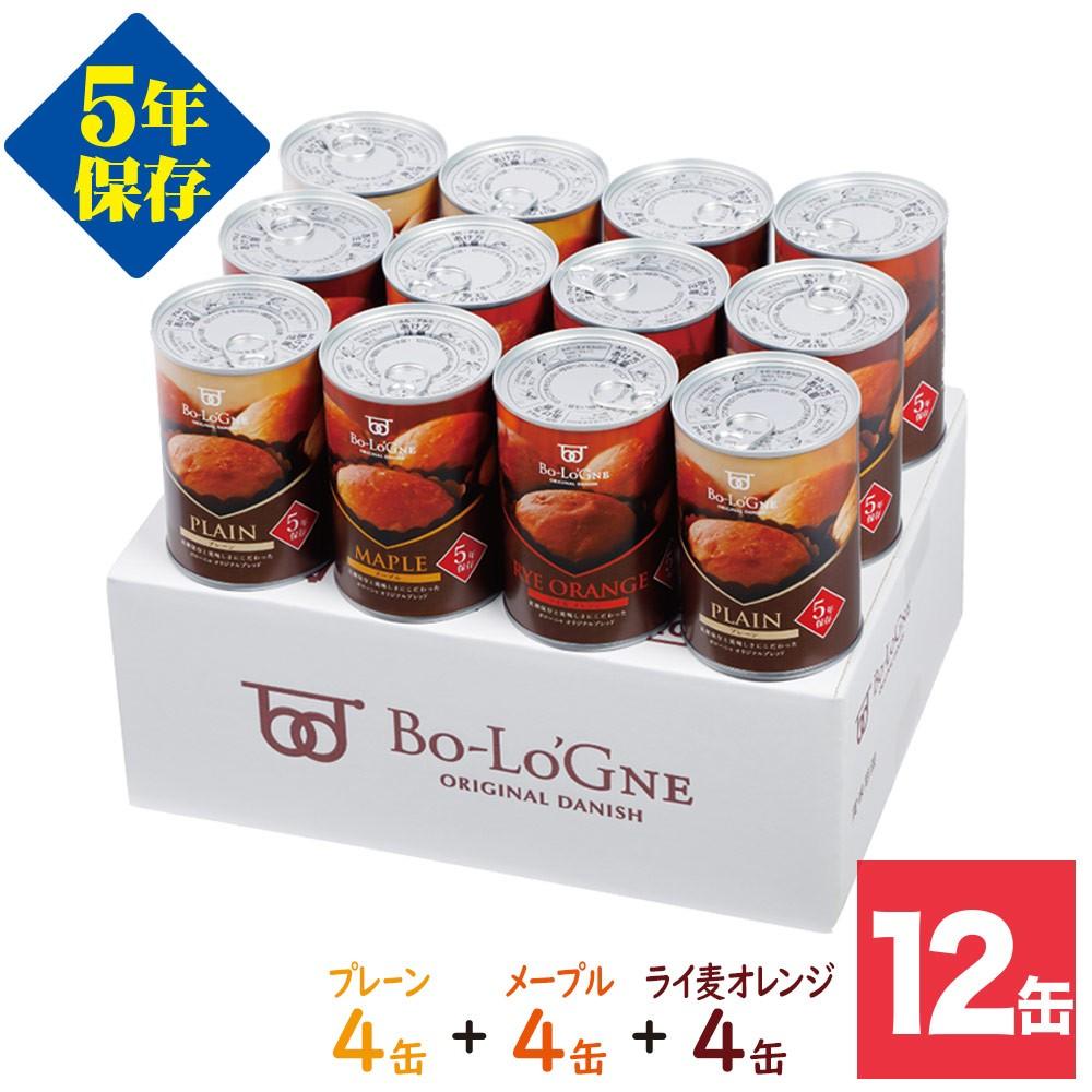 非常食 パン 備蓄 de ボローニャ 5年保存 12缶セット パンの缶詰 (保存食、防災グッズ)