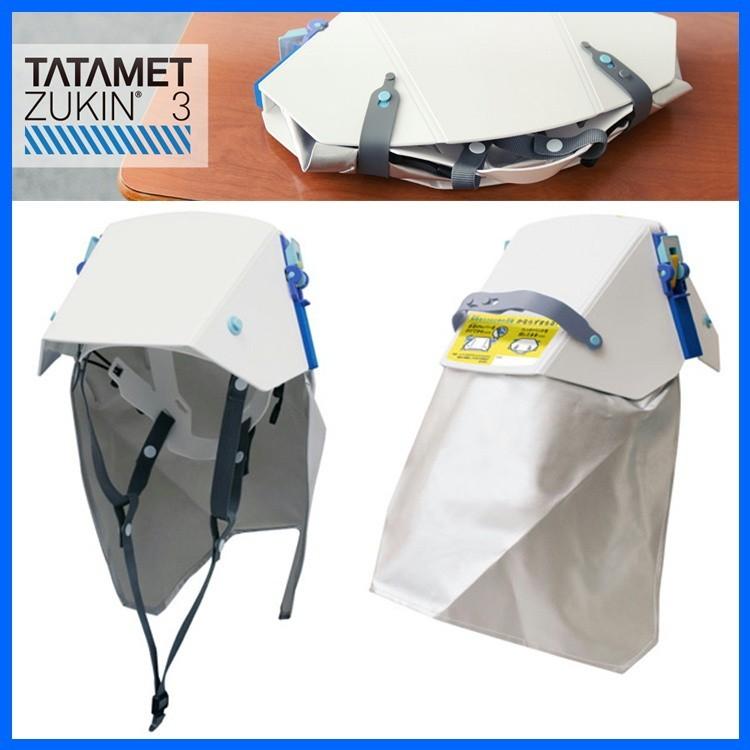 タタメットズキン3 (防災グッズ 安全ヘルメット 落下物 折り畳み)