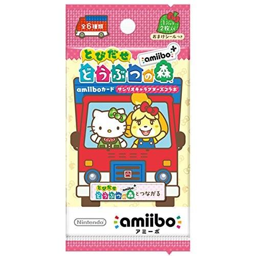 任天堂 とびだせ どうぶつの森 amiibo+ サンリオキャラクターズコラボの商品画像|ナビ