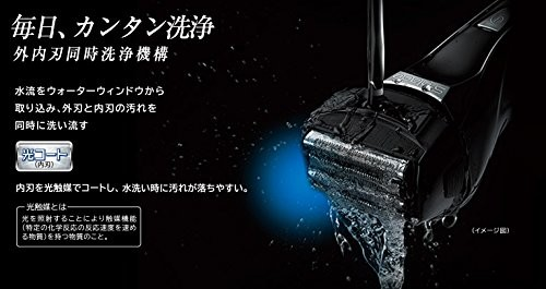 日立 エスブレード RM-FL20W(N) [往復式 4枚刃 水洗い可 お風呂剃り可 充電・交流式 充電残量表示機能 海外対応]の商品画像|3