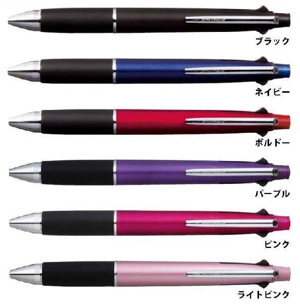 三菱鉛筆 ジェットストリーム 多機能ボールペン 4&1 0.5mm MSXE510005の商品画像|2