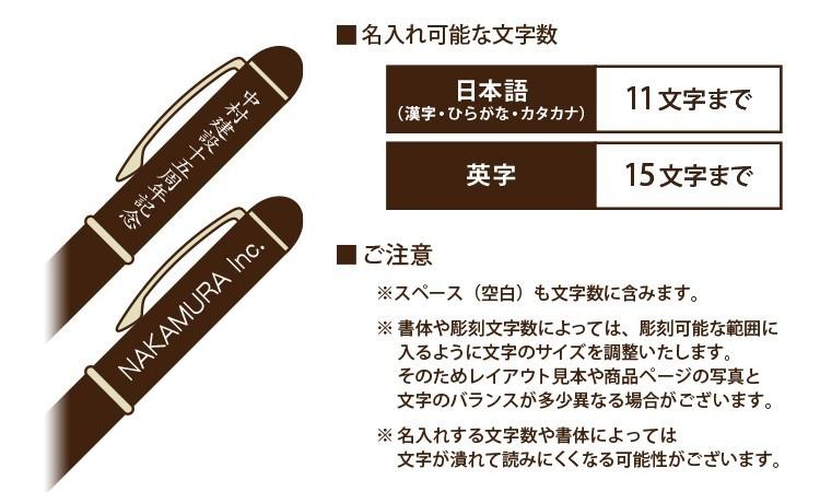 三菱鉛筆 ジェットストリーム 多機能ボールペン 4&1 0.5mm MSXE510005の商品画像|4