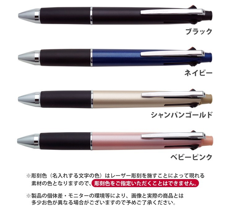 三菱鉛筆 ジェットストリーム 多機能ボールペン 4&1 4色0.38mm+シャープ0.5mm MSXE5100038の商品画像|2