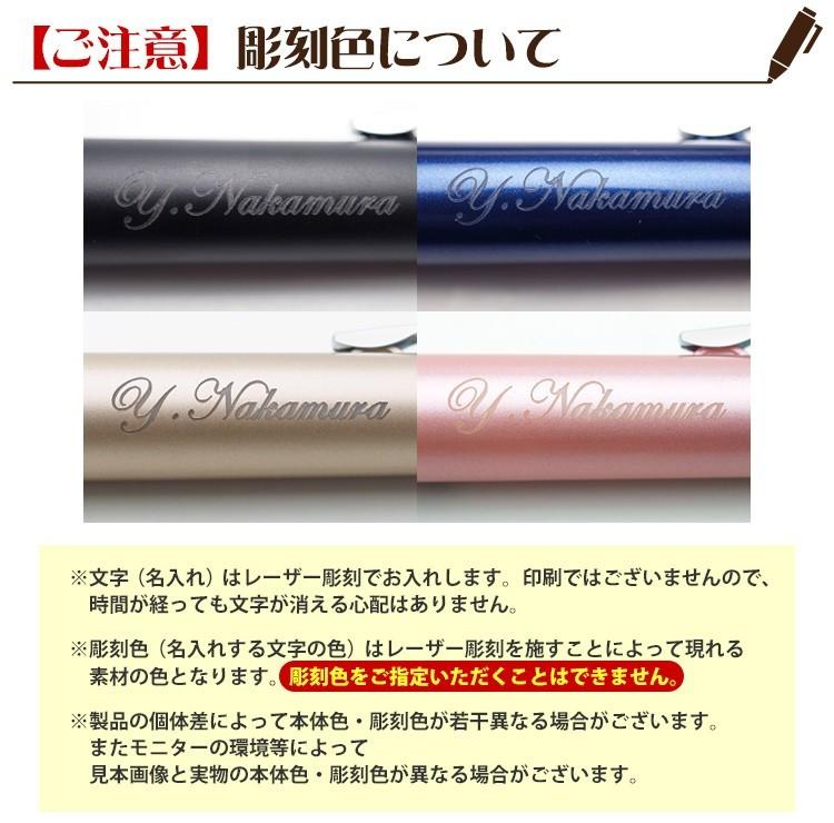 三菱鉛筆 ジェットストリーム 多機能ボールペン 4&1 4色0.38mm+シャープ0.5mm MSXE5100038の商品画像|3