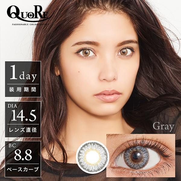 アイクオリティ株式会社 QUORE ワンデー カラー各種 10枚入りの商品画像 2