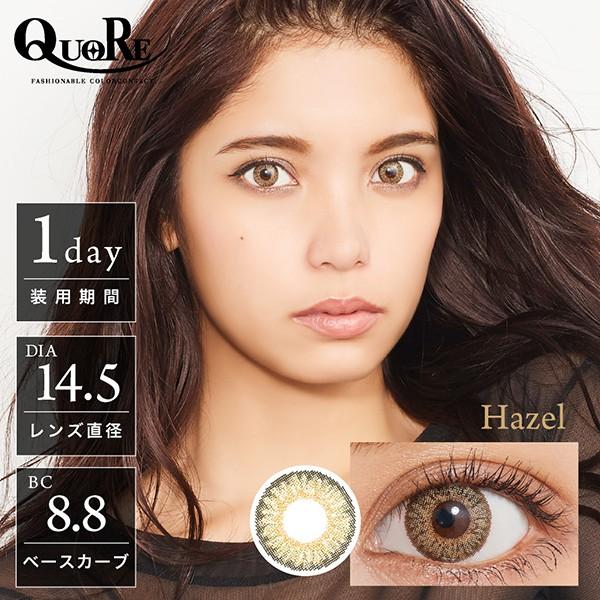 アイクオリティ株式会社 QUORE ワンデー カラー各種 10枚入りの商品画像 3