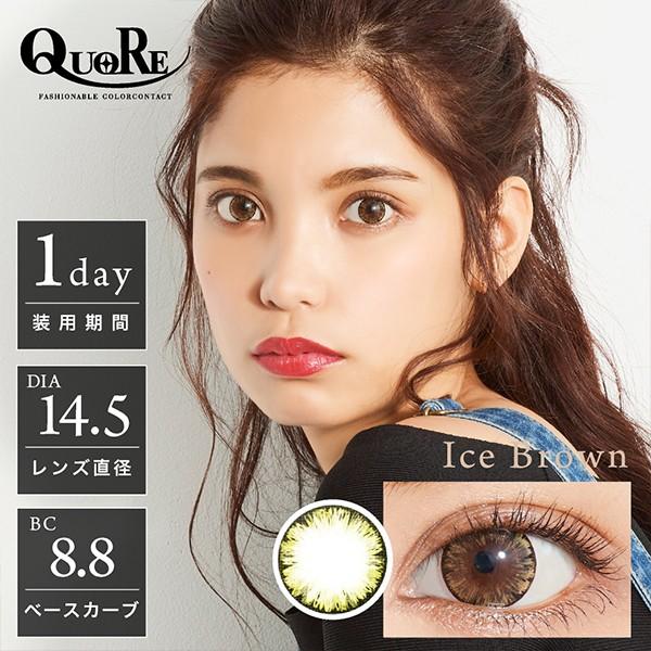 アイクオリティ株式会社 QUORE ワンデー カラー各種 10枚入りの商品画像 4